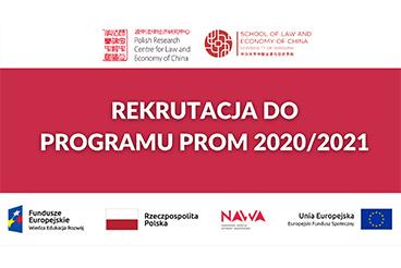 PROM 2020/2021